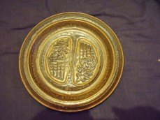 Royal Kopenhagen ceramic plate