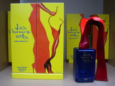 Allen Jones limited edition perfume bottle set (3)
